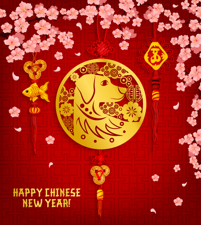 Chinese New Year greeting card with dog and flower Vettoriali