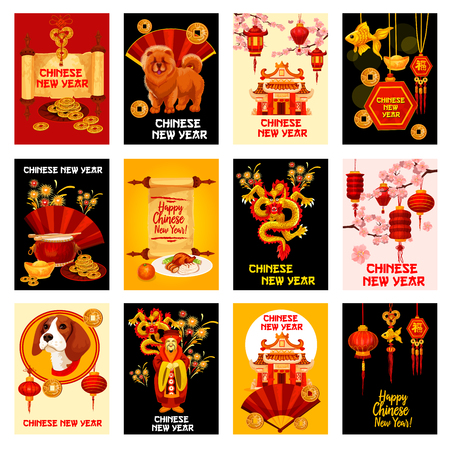 Chinese Lunar New Year holiday greeting card Иллюстрация