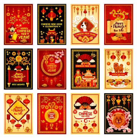 Chinese New Year card set for Asian holiday design.