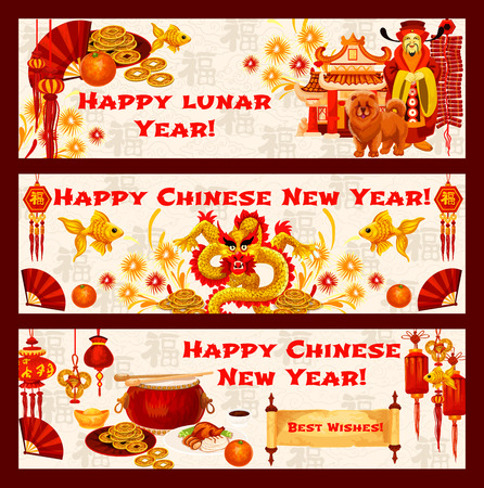 Chinese New Year Symbole Vektor Gruß Banner Lizenzfrei Nutzbare ...