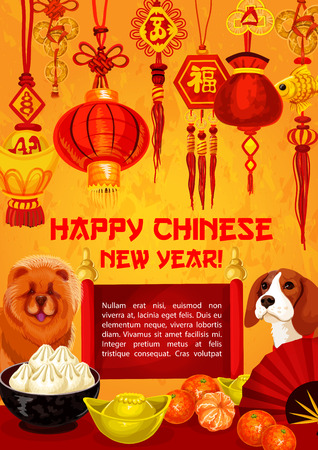 Chinese New Year 2018 dog vector greeting card
