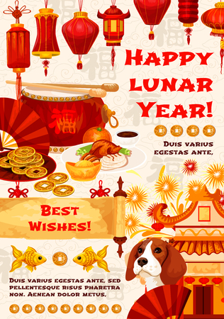 Happy Chinese Lunar New Year greeting card design Illustration