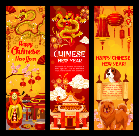 Chinese Dog lunar New Year vector greeting banners Çizim