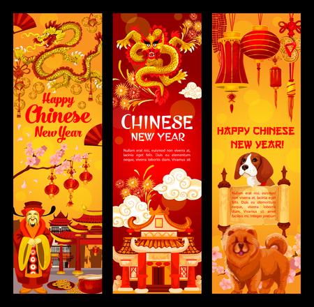 Chinese vector de groetbanners van het Hond maannieuwjaar Stock Illustratie