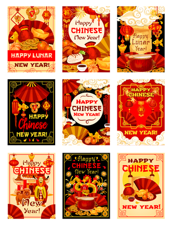Chinese New Year vector traditional greeting cards Illustration