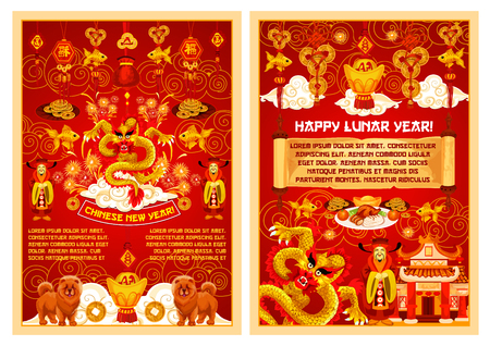 Happy Chinese New Year lunar holiday greeting card of traditional golden decorations and ornaments. Vector Chinese Yellow Dog year golden symbols og dragon, coins and fishes in clouds Illustration