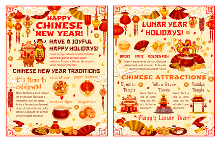 Chinese New Year Lunar holiday traditional celebration poster Yellow dog Year. Vector design of China tradition and symbols, jiaozi dumplings and gold coins or sycee, Chinese lanterns and fireworks Illustration