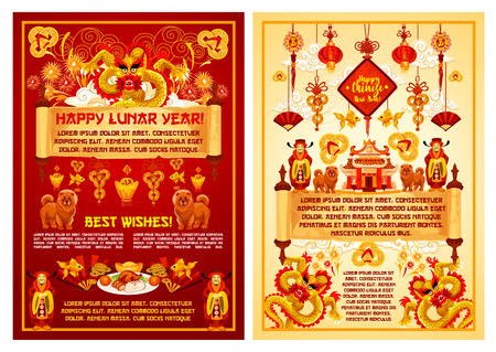 Happy Lunar Year of Yellow Dog Chinese traditional greeting card design of golden decorations on red background. Vector hieroglyph wish and Chinese celebration symbols of golden dragon and gold coins