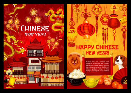 Happy Chinese New Year greeting card design for traditional Chinese 2018 Yellow Dog Year holiday. Vector red paper lanterns, golden dragon or fish and fireworks sparkles over China emperor temple. Illustration