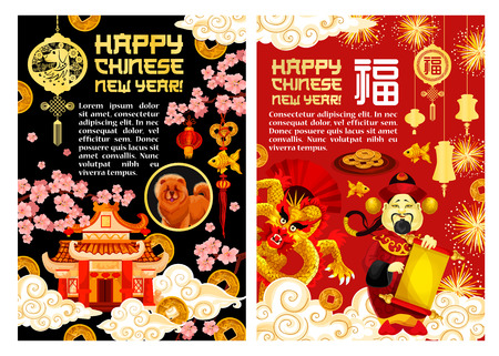 Happy Chinese New Year greeting card for 2018 Yellow Dog year of golden traditional decorations in clouds. Vector Chinese emperor, cherry blossom over China temple and golden dragon on red lantern