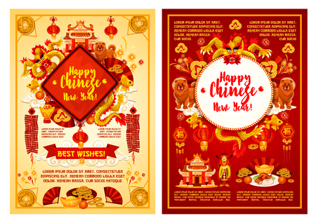 Happy Chinese New Year red and golden greeting card design template for Chinese Yellow Dog lunar holiday celebration. Vector traditional Asian decorations of dragon, coins, lanterns and fireworks