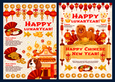 Happy chinese new year wishes for 2018 yellow dog lunar year 93368172 happy chinese new year 2018 yellow dog lunar year greeting card of traditional decorations red lanterns and fireworks on pattern background m4hsunfo