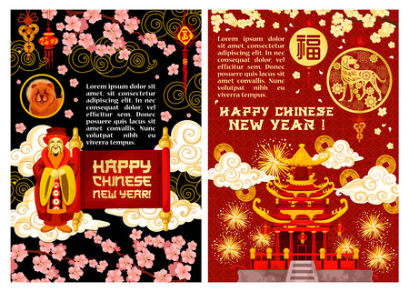 Happy Chinese New Year 2018 greeting card for Yellow Dog China holiday. Vector design of traditional golden decoration ornaments and cherry blossom flowers in clouds, Chinese emperor and fireworks