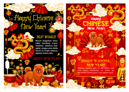 Chinese Dog lunar New Year vector greeting cards illustration.
