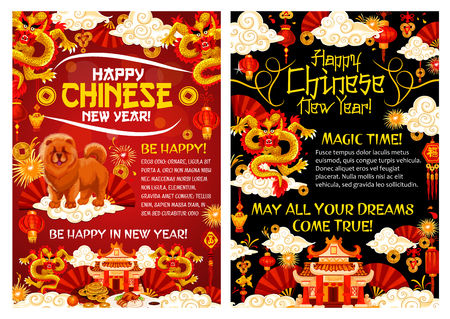 Chinese New Year yellow dog vector greeting card illustration.