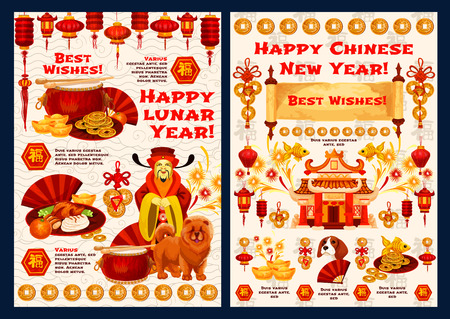 Happy Chinese New Year wishes for 2018 Yellow Dog lunar year celebration. Vector greeting card of traditional decorations and golden symbols of red lanterns, Chinese emperor and fireworks over temple Stock Vector - 93370492