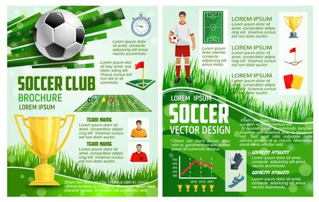 サッカースポーツサッカーの試合のためのベクトルパンフレット  イラスト・ベクター素材