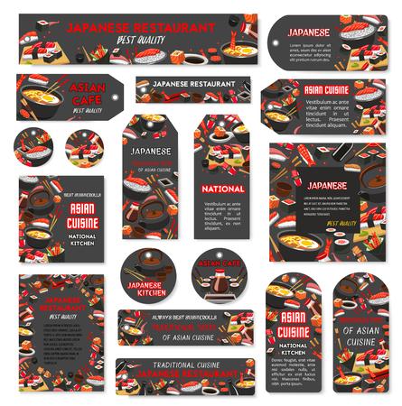 Vector Japanse sushi eten bar restaurant banners