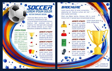 축구 스포츠 게임 또는 축구 팀 리그 브로슈어 디자인 서식 파일을 공 및 컵. 벡터 축구 선수권 또는 국제 축구 토너먼트 목표 점수 및 리그 팀 선수 정