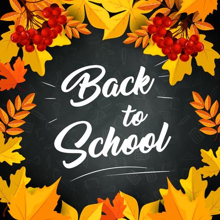 秋の9月の学校のポスターに戻って、学校の黒板や黒板の背景にカエデ、ローワンやオークと栗の黄色の葉の葉を残します。教育と学習シーズンのた