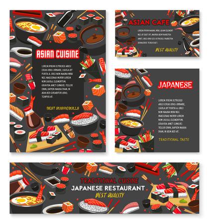 Bannière de menu de restaurant japonais avec de la nourriture asiatique. Banque d'images - 94981084