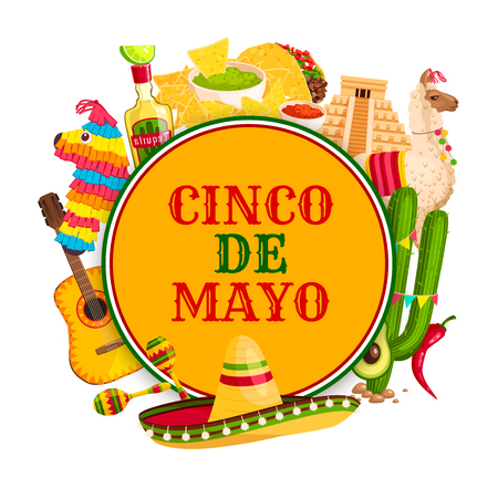 Cinco de Mayo poster with mexican holiday symbols Vectores