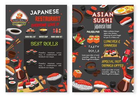 벡터 일본 아시아 스시 음식 레스토랑 메뉴 일러스트