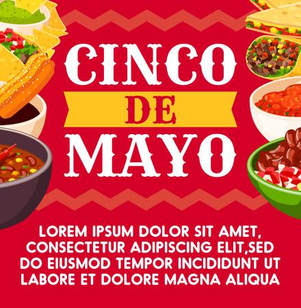 Mexican Cinco de Mayo vector celebration food banner. 일러스트