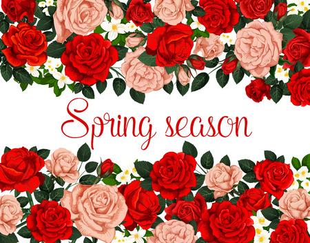 春季休業挨拶カードやポスターデザインベクターイラスト  イラスト・ベクター素材