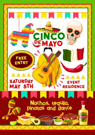 矢量墨西哥Cinco de Mayo派对邀请卡