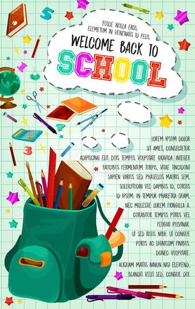 Back to School vector lesson stationery poster Ilustração