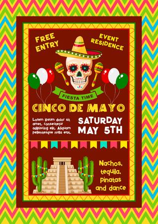 导航墨西哥cinco de mayo党的邀请
