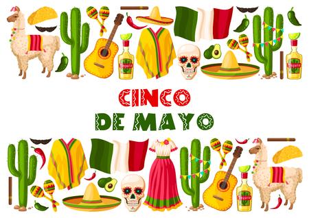 Cinco de mayo墨西哥假日庆祝墨西哥胡椒辣椒,阔边帽和龙舌兰酒的贺卡。导航墨西哥国民假日党或墨西哥国旗和标志的节日的传统设计