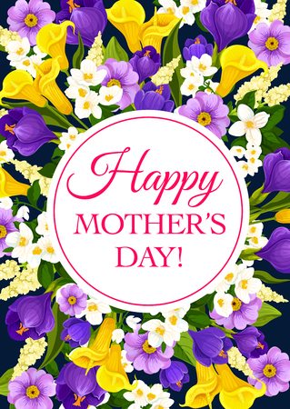 Vector Mother Day holiday flowers greeting card 向量圖像