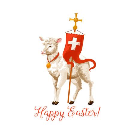 Icona di agnello e croce felice Pasqua vettoriale Archivio Fotografico - 96627476