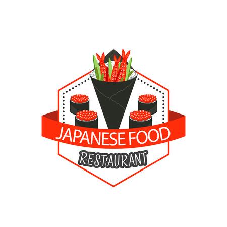 Vector Japanese cuisine food restaurant icon