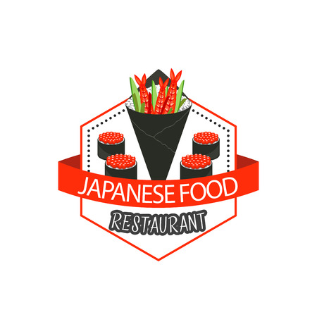 Vector Japanese cuisine food restaurant icon
