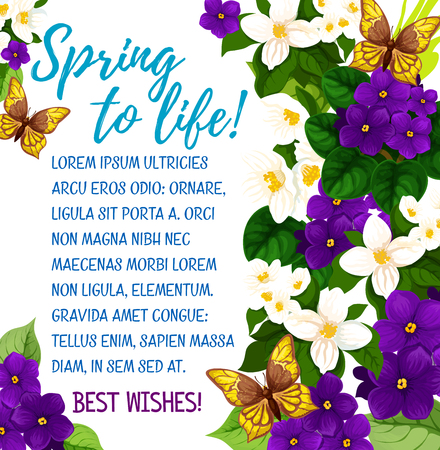 Vector springtime floral crocuses bunch poster