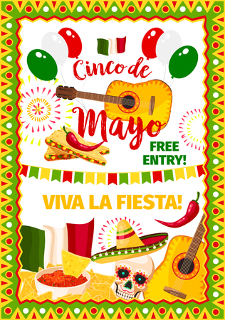 Cinco de Mayo fiesta Mexican vector greeting card  イラスト・ベクター素材