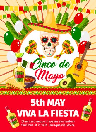 墨西哥Cinco de Mayo矢量邀请卡
