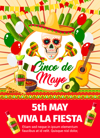 Mexican Cinco de Mayo vector invitation card