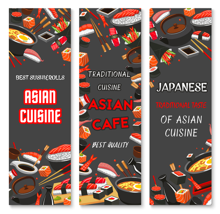 Vector Japanese sushi Asian cuisine banners illustration. Illustration