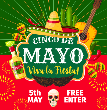 Cinco de Mayo Mexican vector fiesta invitation with guitars and hat. Çizim