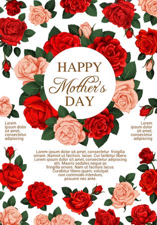母の日のためのベクターバラの花のポスター