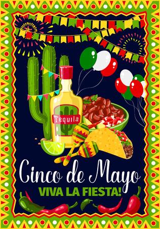 Cinco de Mayo Mexican holiday vector greeting card