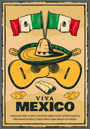 Cinco de Mayo墨西哥假日传染媒介剪影海报例证。