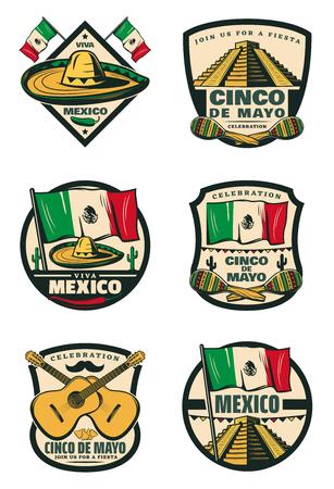 Cinco de Mayo墨西哥假日减速火箭的剪影象例证。