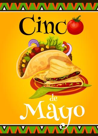 墨西哥cinco de mayo向量fiesta贺卡