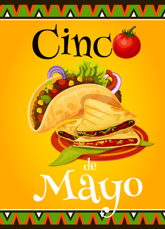 Mexican Cinco de Mayo vector fiesta greeting card Illustration