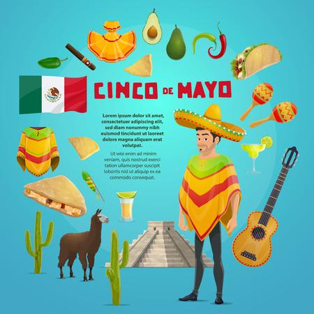 Cinco de mayo mexican fiesta party greeting card for latin american cinco de mayo mexican fiesta party greeting card for latin american holiday design cinco de m4hsunfo